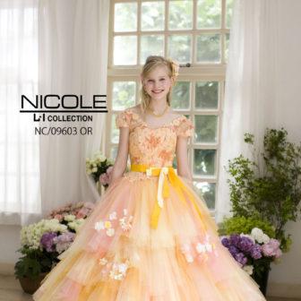 NICOLE:オレンジパフ