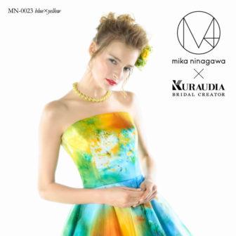 M / mika ninagawa :グリーンマーブル
