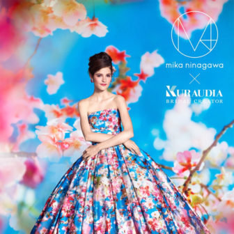 M / mika ninagawa :ブルー