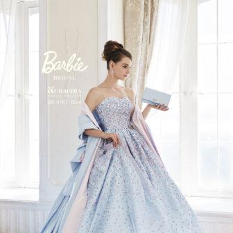 Barbie BRIDAL:ベビーブルーグリッター